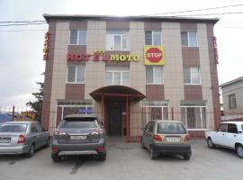 Motostop, отель в Волгограде