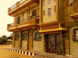 Mariette Amon, отель в городе Абу-Симбел