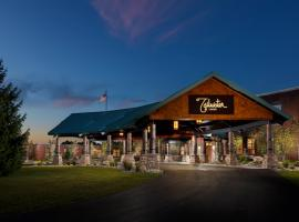 Tailwater Lodge Altmar, Tapestry Collection By Hilton, hotel with jacuzzis in Pulaski
