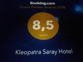 Kleopatra Saray Hotel, отель в городе Аланья
