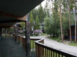 Sunwapta Falls Rocky Mountain Lodge, hotel near Columbia Icefield, Jasper