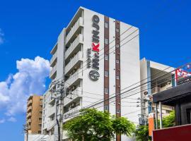 ミスター金城 イン 旭橋駅前、那覇市のアパートホテル