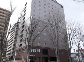 Dormy Inn Maebashi, hotel in Maebashi