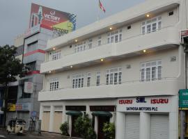 فندق شاليمار، فندق في كولومبو