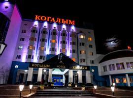 Kogalym Hotel, hotel in Kogalym
