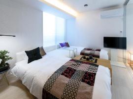 Libre Hosai Stay Kanazawa - Vacation STAY 3365, appartamento a Kanazawa