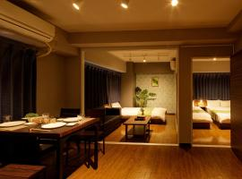 e-stay namba, hotel in Osaka