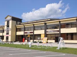 Комплекс Гермес, отель в Пятигорске