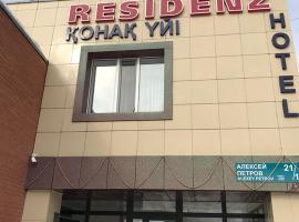 Residenz Hotel, отель в городе Нур-Султан