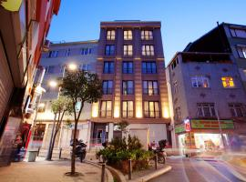 Nisantasi Residence Weekly Sterilized, жилье для отдыха в Стамбуле