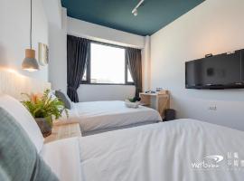 吾庭文旅民宿 ,花蓮市的度假住所