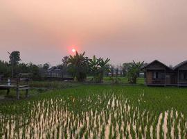 Sanikul Resort, resort in Chiang Rai