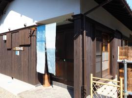 To Cha Bo Inn, hotel in Otsu