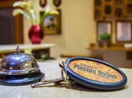Hotel Piccolo Sogno, hotel in Pompei