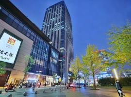 Pu Yue Hotel Chongqing Daping Longhu Times Tianjie Branch, hotel in Chongqing