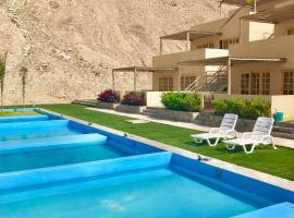 Suites Las Bahías, hotel with pools in Cieneguilla