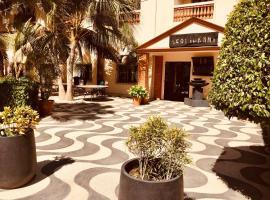 Le Lodge des Almadies, hotel in Dakar