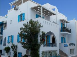 Blue Sky Summer, hotel near Archaeological Museum of Naxos, Naxos Chora