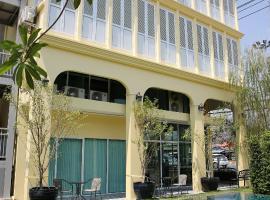Latima Boutique Hostel โรงแรมใกล้ สะพานข้ามแม่น้ำแคว ในกาญจนบุรี