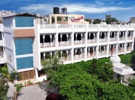 Hotel Vinayakam, hotel near Gulab Bagh and Zoo, Udaipur