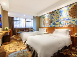 Insail Hotels Dongshankou Subway Station Guangzhou, hotel near Overseas Chinese Village, Guangzhou