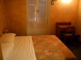 Pensione Sorriso, hotel a Vernazza