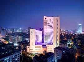 Jingmin Central Hotel Xiamen, hotel near Xiamen Gaoqi International Airport - XMN, Xiamen