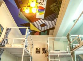 喀嚓緩旅 - 123 Cheers Hostel,花蓮市花蓮天惠堂附近的飯店