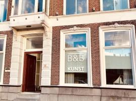 GUESTHOUSE UIT DE KUNST, budget hotel in Leeuwarden