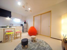Te Osaka Studio Near Ebisu[50㎡/2LDK] โฮมสเตย์ในโอซาก้า