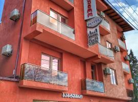 B&B Europa Hotel, hotell sihtkohas Kutaisi