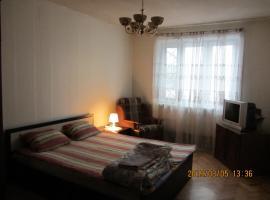 Apartments Zvezda Yugo-Zapad, hotel in Moscow