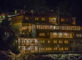 Chalet Sourino, ξενοδοχείο κοντά σε Βυζαντινο Μουσειο Καστοριας, Κλεισούρα