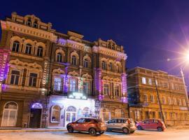 Отель Купец, отель в Нижнем Новгороде