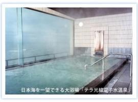大清荘、Senamiのホテル