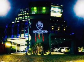 Hotel Lonkan, hotel in Pathein