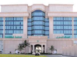 Habitat Hotel All Suites - Jeddah, hotel perto de Aeroporto Internacional Rei Abdulaziz - JED, Jidá