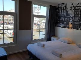 Hotel Old Quarter, hôtel à Amsterdam près de: Point de vue A'DAM Lookout
