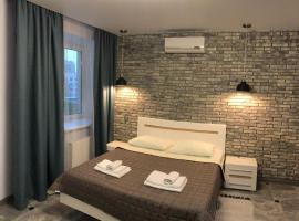Gerсen Apartments, апартаменти у Києві