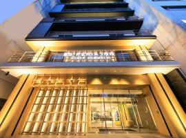 S-peria Inn Osaka Hommachi, hotel in Osaka