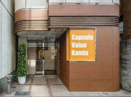 Capsulevalue Kanda, capsule hotel in Tokyo