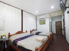 OB ARUN House, Hotel in der Nähe von: Wat Arun, Tempel der Morgenröte, Bangkok