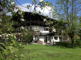 Alpenhof Landhotel Restaurant, hotel near Erl Festival Theatre, Oberaudorf