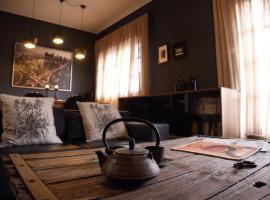 SpitakiMou #2 - Design Apartment, διαμέρισμα στον Βόλο