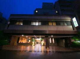 ホテル盛松館、静岡市のホテル
