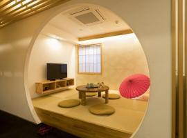 Guesthouse Raku, affittacamere a Kyoto