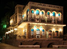 Shirat Hayam Boutique Hotel, hotel in Tiberias