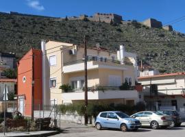 Aurora Family Loft, ξενοδοχείο κοντά σε Παλαμήδι, Ναύπλιο