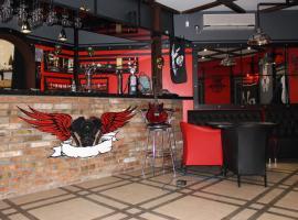 Biker's Pub, отель в городе Oleksandriya