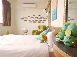 PHSEA INN, отель в городе Магун